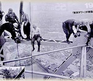 3702 【麺類色々402】鳶が建てた東京タワーと「冷やし豚しゃぶぶっかけそば」・・芝公園