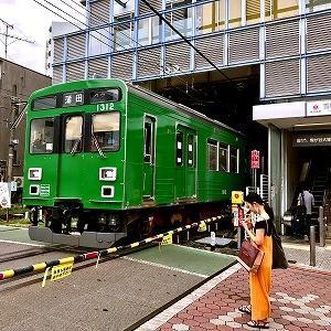 3710 【やきそば405】新しい古い電車の走る街と「太田汐焼きそば」・・雪ヶ谷