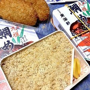 3898 【お米料理427】懐かしき静岡おまち散歩と愛しの「元祖鯛めし」・・葵区