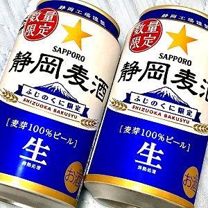 3900 【呑みモン163】清らかな流れの古代の森と「静岡麦酒」・・遠州森町
