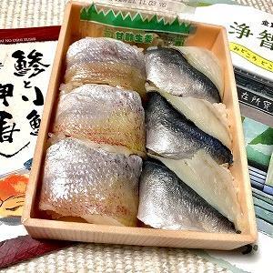 3915 【お米料理429】ススキ揺れる名刹と「鯵と小鯛の押寿し」・・北鎌倉