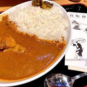3919 【お米料理430】日本の道とお金の中心で「よもだカレー」を・・日本橋