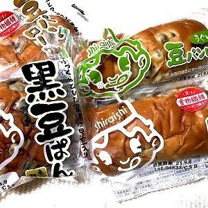 3921 【名物パン410】十月桜の咲く曖依村荘と「豆パンロール」・・飛鳥山