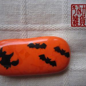 ハロウィン特集♪ 魔女とコウモリの帯留め(オレンジ)