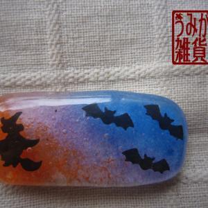 ハロウィン特集♪ 魔女とコウモリの帯留め(夕焼け空)