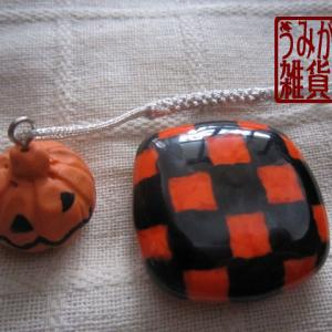 ハロウィン特集♪ オレンジ黒の市松帯留めとおばけかぼちゃの帯飾り