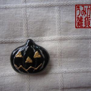 ハロウィン特集♪ モノトーンのおばけかぼちゃの帯留め(黒バージョン)