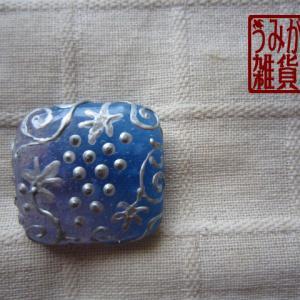 葡萄の帯留め その4 青&紫に銀ぶどうの帯留め