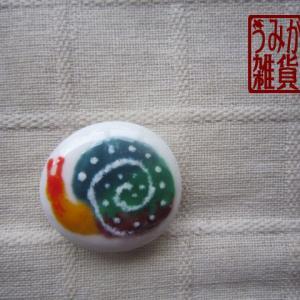 雨の日特集*琉球紅型風カタツムリの帯留め