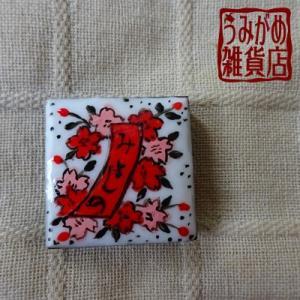 花札帯留め*桜に短冊の帯留め