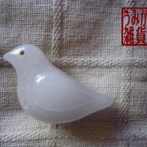 白いハトの帯留め*パート・ド・ヴェール
