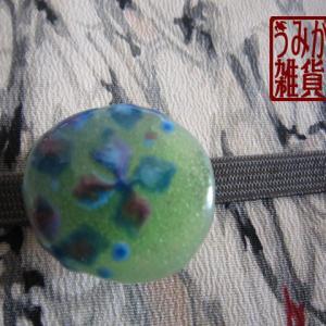 グリーン系紫陽花帯留め2 帯に合わせて