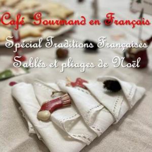フランスのクリスマス~ノエル