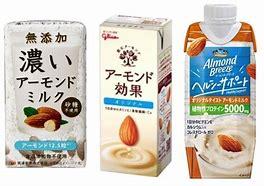 アーモンドミルク市場、急成長