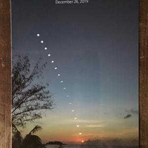 令和2年かに座日食