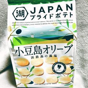 湖池屋JAPANプライドポテト 小豆島オリーブ