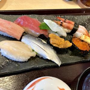 華屋与兵衛 特上華屋寿司 天ぷらセット