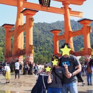 GW広島旅行〜〜