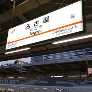 今日は福岡ランチ会!