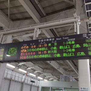 ありがとう福岡!