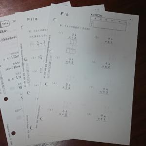 公文算数Fへ&二本目のコンパス