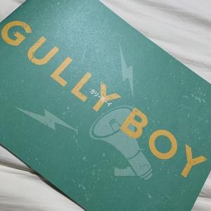路地裏の少年~Gully Boy レビュー~