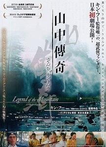 2019年上半期観た映画
