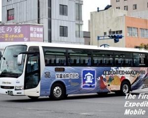【ラッピング解除】千葉交通・53-14(宝醤油)