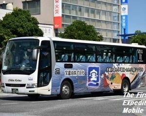 【ラッピング解除】千葉交通・52-11(宝醤油)