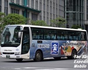 【ラッピング解除】千葉交通・52-10(宝醤油)