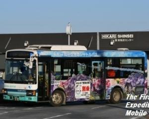 【ラッピング】千葉交通・33-02(多古町・多古シャトルバス)「黙乗」メッセージ入り