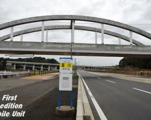 【路線延長】千葉交通・令和3年3月27日、公津の杜線の一部便をイオンモール成田まで延長