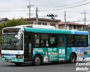 【ラッピング一部変更】千葉交通・14-13(東進ハイスクール)