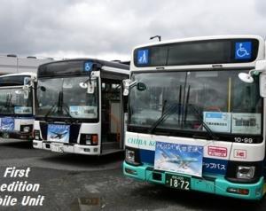 【話題】「成田空港開港記念フェア2021」で千葉交通・ジェイアールバス関東等が車両展示