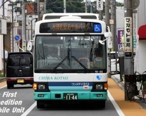 【臨時運行】千葉交通・あやめシャトルバス~貸切登録に変更の一般路線車で運行~