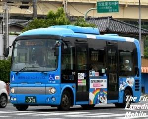 【話題】千葉交通・車両運用の変更~成田市コミュニティバス~