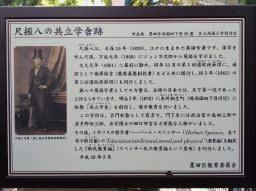 大江戸歴史散歩(2019-9-① (本所散歩・鬼平と海舟を歩く)-2