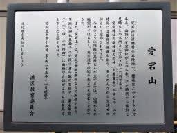 愛宕神社・オークラ庭園・虎ノ門を歩く-2
