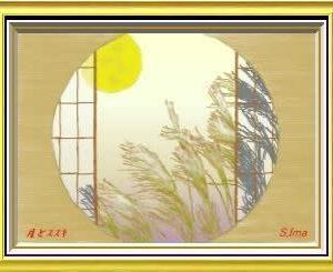 PCでお絵描き(2020-7月課題 '月とススキ')-276