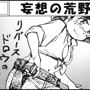 「名古屋コミティア56」は中止です。