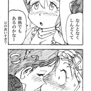 「まけるな!エリーちゃん」181