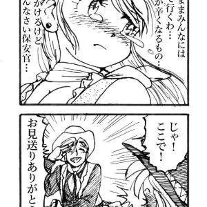 「まけるな!エリーちゃん」199