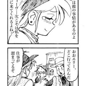 「まけるな!エリーちゃん」☆200☆