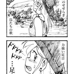 「まけるな!エリーちゃん」201