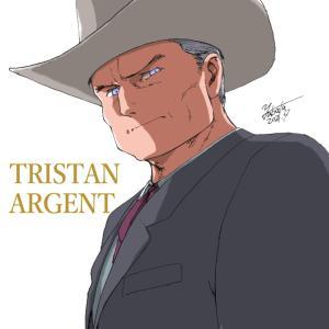 トリスタン・アルジャン。