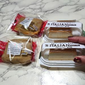 イタリアンプリン♪