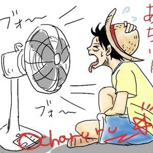 ハンディファン★