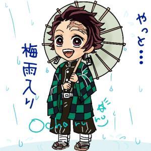 九州北部(熊本)も「梅雨入り」((φ(-ω-`*)