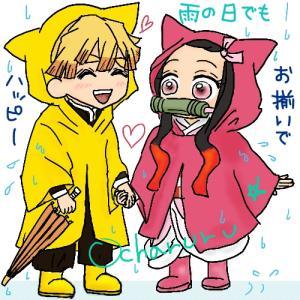 雨の日でも((φ(-ω-`*)