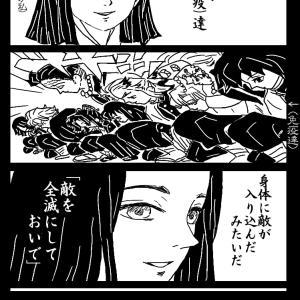 風邪で寝込んでた時みた夢((φ(-ω-`*)